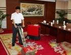 深圳福田清洗地毯,福田区地毯清洗,福田地毯清洗哪家便宜