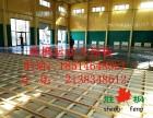 徐州体育馆羽毛球专用枫木地板,胜枫专业生产批发