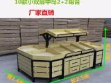 水果货架果菜架蔬菜水果架北京水果架定做水果架实木水果架