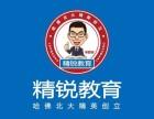 上海中小学暑假补习班 幼小衔接 小学 初中 高中辅导班