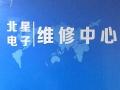 郑州哪里有苹果6s快速解id锁