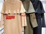 阿尔巴卡大衣专柜正品库存尾货高端品牌女装批发找颜可可折扣公司