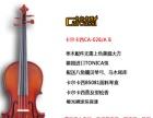 北京环球悦音热销型号 CA-028 A/B