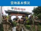 昂乐教育8天7夜狼魂军事特训营火爆开启!