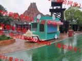 海洋馆特色移动木制奶茶小吃甜品售货车厂家直销可定制