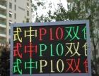 宣传单锦旗条幅展架易拉宝KT板低价制作免费送货