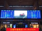 山东高铁站海报广告13813861634