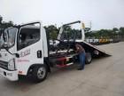 北京地区提供拖车救援补胎吊车救援搭电丨服务非常贴心丨24小时