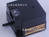 Manostar 压力变送器 EMT6B0FVD300V