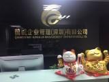 深圳公司注册 深圳公司银行开户 深圳公司买卖
