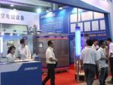 2020第十七届中国上海国际真空工业展览会