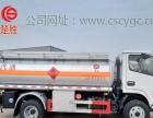 大理东风5吨自动加油车小型加油车厂家直销特价促销中