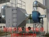 废气处理 活性炭吸附塔装置厂家直销