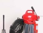 马桶疏通、下水道疏通、化粪池清理、高压清洗、改管道