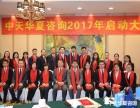 深圳项目管理培训哪家比较好