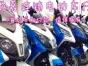 长期出售 全新锂电车 代驾折叠车 全新二手女装踏板车89成新 支