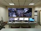 李沧区李村监控安装 防盗报警 电子围栏 公共广播系统安装
