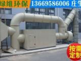 惠州废气处理工程钢铁厂废气的来源以及处理方法