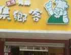 转让奉化10㎡小吃店10万元