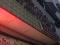 中天步行街商铺转让 商业街卖场 60平米