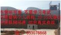 广安本驾校秉着诚信第一、质量为优、下本即快p