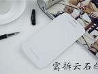 新款 三星i9152手机套i9152手机壳 p709原装皮套 开窗保护套
