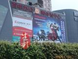 深圳生彩 大量供应喷绘制作广告 各类广告条幅 价格实惠