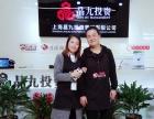 渝味重庆小面即将入驻中国著名旅游胜地张家界