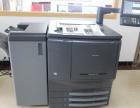 青岛山东路打印机维修