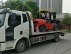 营口道路汽车救援拖车搭电汽车换胎流动补胎送油脱困电话多少?