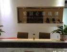 政务区外经大厦附近注销公司准备的材料咨询杨冬丽会计