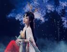 呼和浩特古装写真哪家好秀东方中国风艺术摄影怎么样