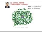 荣德国际连体双首层商铺均价55000元/平,内部认购中,详情