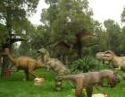 恐龙模型出租大型恐龙展租售能动能叫恐龙模型生产厂家报价安装