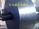 防撕裂钢丝绳提升带 斗提机钢丝绳提升带厂家 提升带接头夹具
