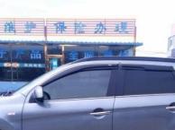 三菱ASX劲炫 2013款 2.0 CVT 四驱尊贵型-金地二手