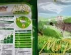 南京市区专业批发宠物食品猫粮、猫砂,送货上门,到付
