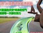 三味真火加盟 零售业 投资金额 1-5万元