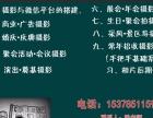 中关村在线摄影论坛西昌论坛