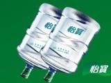 珠海怡宝,加林山桶装水直营店全珠海均可送水