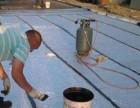 无锡新区房屋防水补漏 卫生间防水改造维修