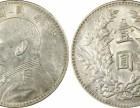 珍贵的古钱币交易买卖快速出手