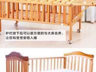 康威豪华榉木婴儿床(唯品会购买)
