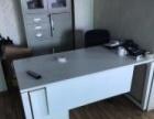办公桌等办公家具用品转让