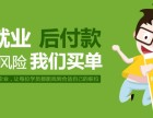 南京哪里可以学习单片机 stm32 linux 江宁怎么样