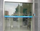 宁波玻璃感应门 自动感应门 平移感应门