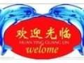 欢迎访问~舟山格力售后服务官方网站各区维修受理中心