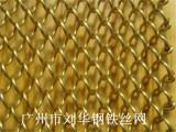 厂家定制装饰网/金色铜质装饰网/金属装饰网/勾花网/外墙装饰网