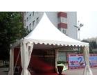青岛出租酒店椅、一米线长条桌、大型篷房公司较新报价
