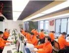 信阳室内设计培训哪好舆艺教育室内设计CAD3D培训